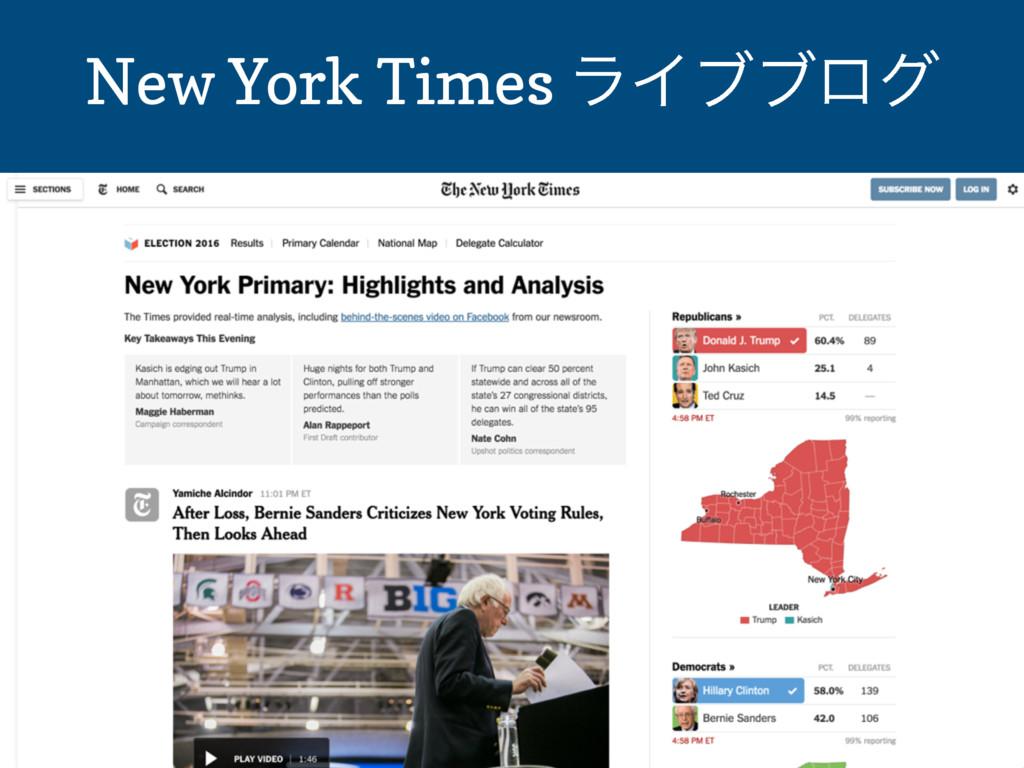 New York Times ϥΠϒϒϩά