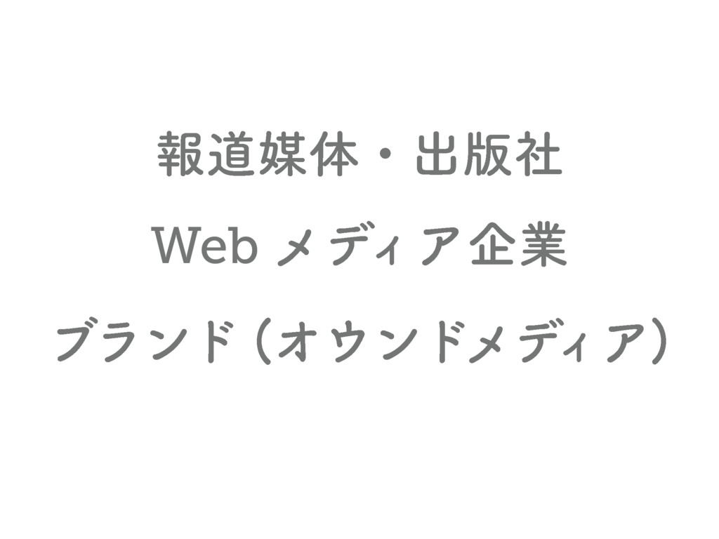 ใಓഔମɾग़൛ࣾ Web ϝσ ΟΞاۀ ϒϥϯυ Φϯυϝσ ΟΞ