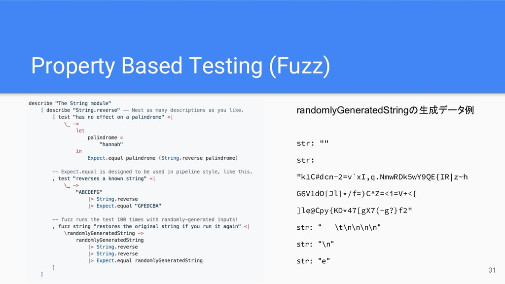 Property Based Testing (Fuzz) 31 randomlyGenera...