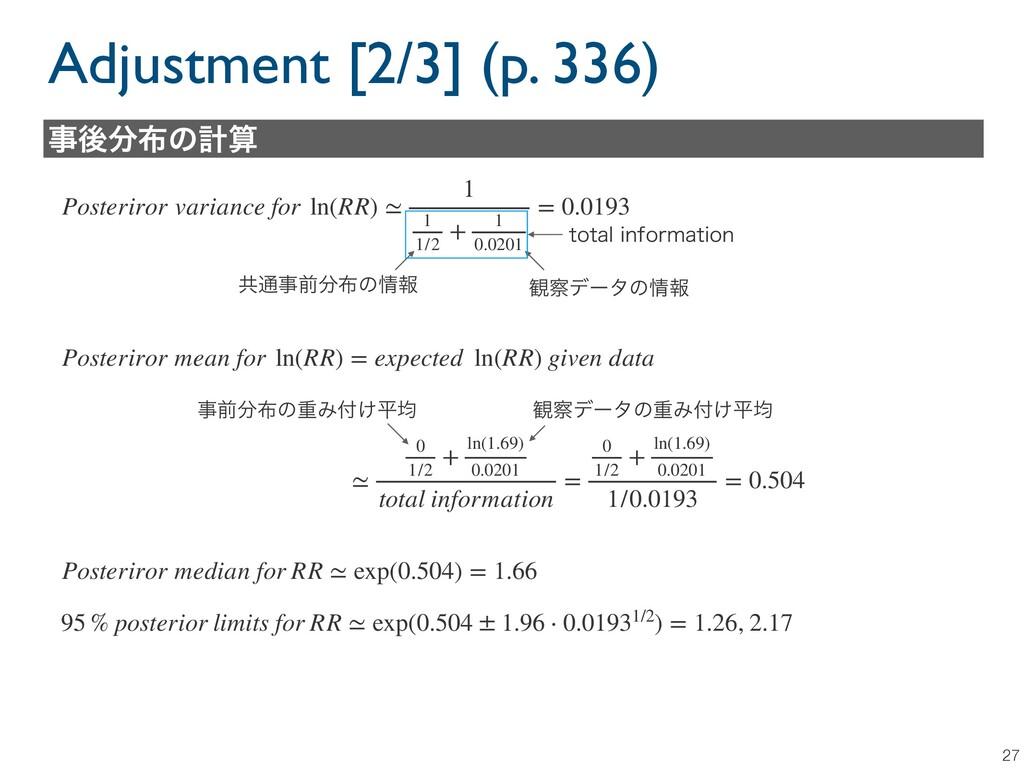 Adjustment [2/3] (p. 336) 27 Posteriror varianc...