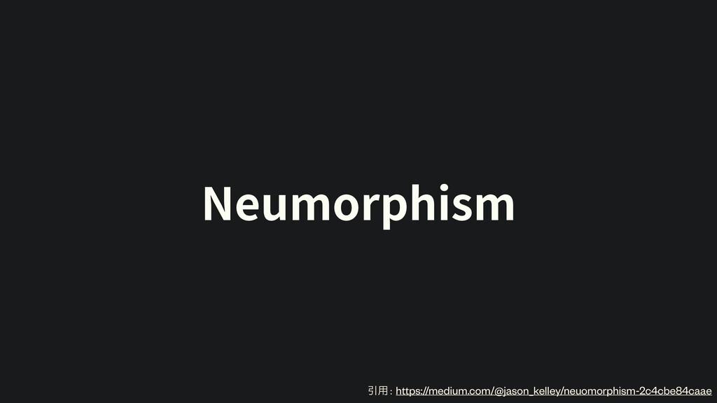Neumorphism Ҿ༻ : https://medium.com/@jason_kell...