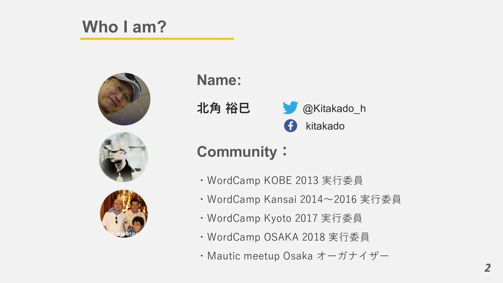 Community   Name: @Kitakado_h 8 2 06 8 2 0...