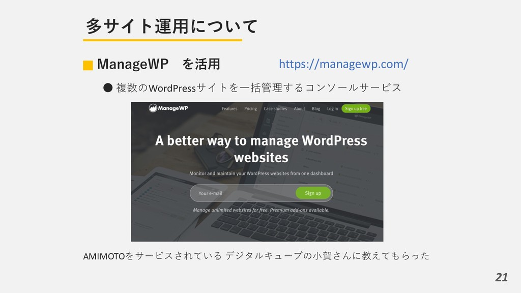 ('WordPress!#$)...