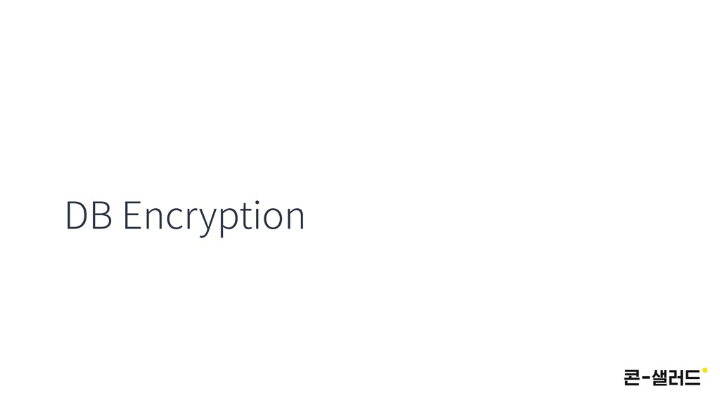 DB Encryption