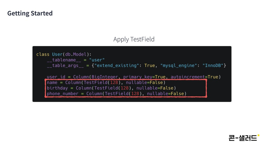 Getting Started Apply TestField