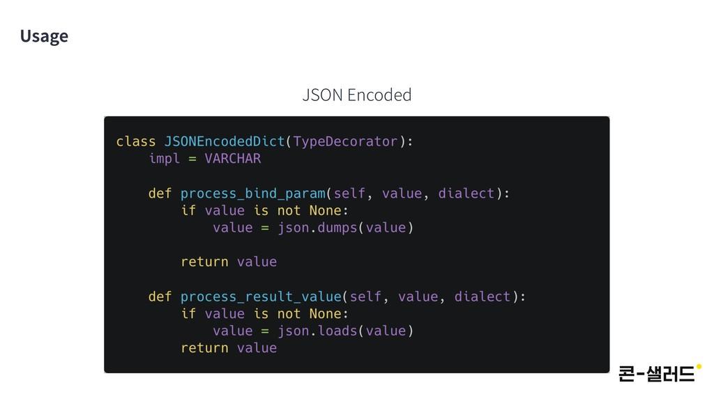 Usage JSON Encoded