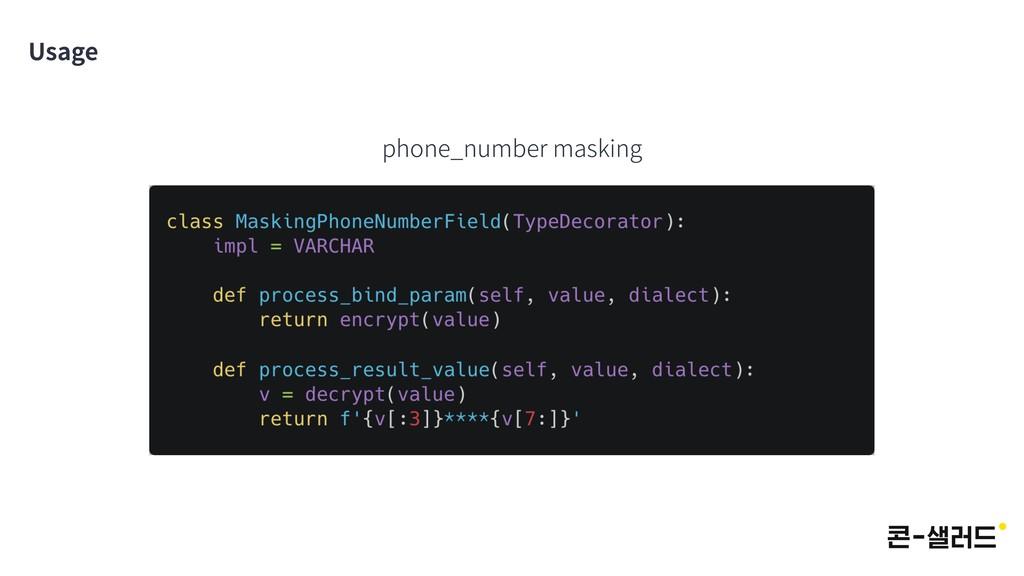 Usage phone_number masking