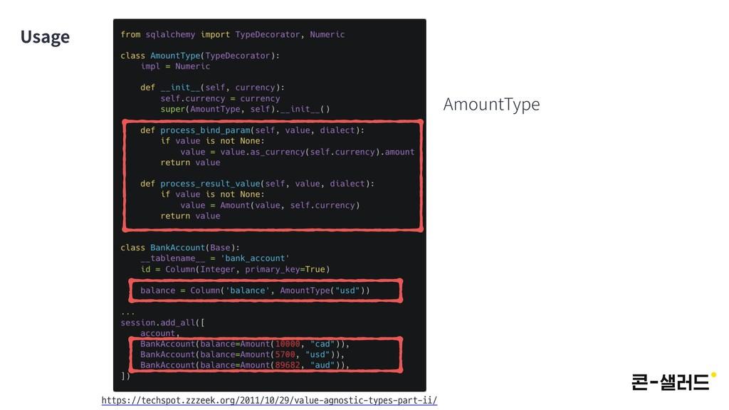 Usage AmountType https://techspot.zzzeek.org/20...