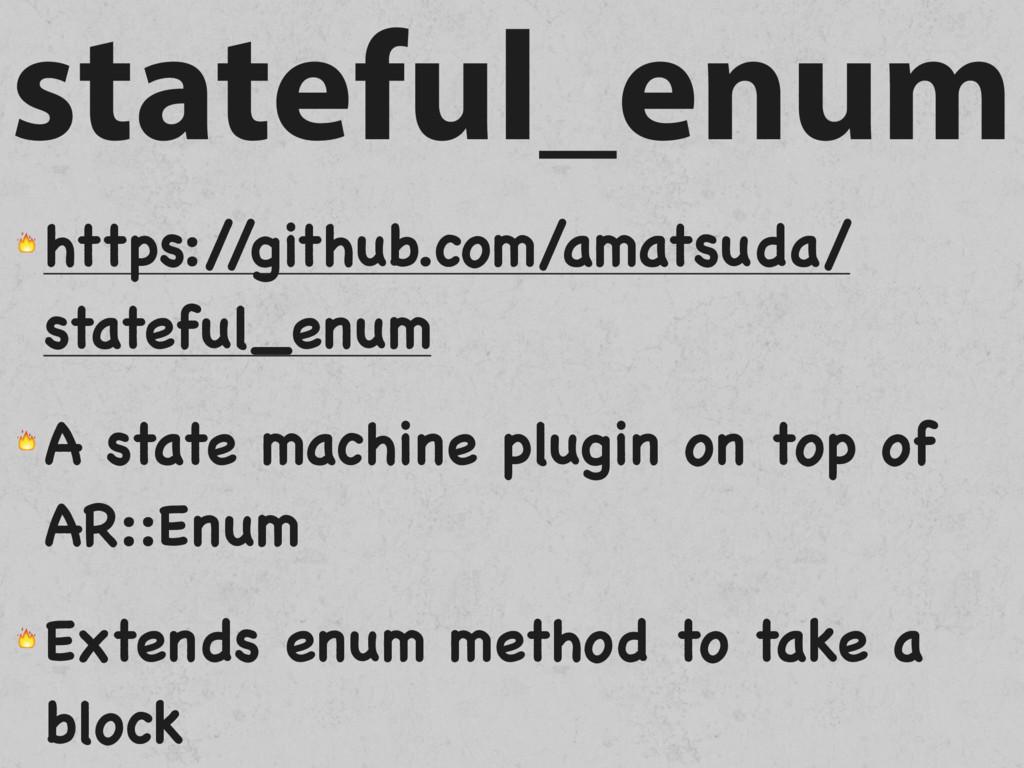 stateful_enum  https:/ /github.com/amatsuda/ st...