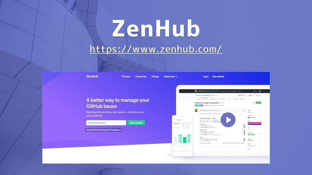 ZenHub https://www.zenhub.com/