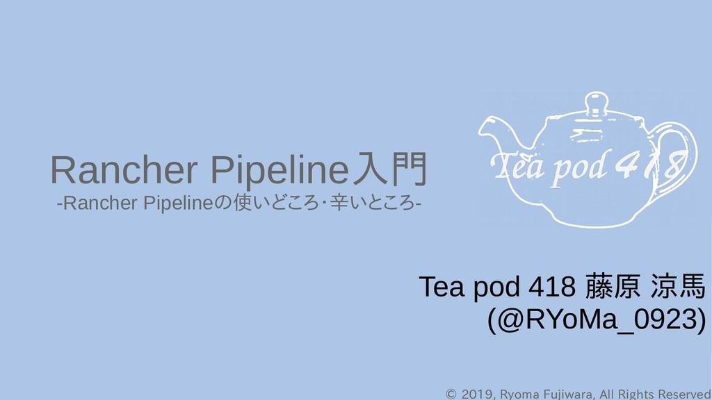 © 2019, Ryoma Fujiwara, All Rights Reserved Ran...