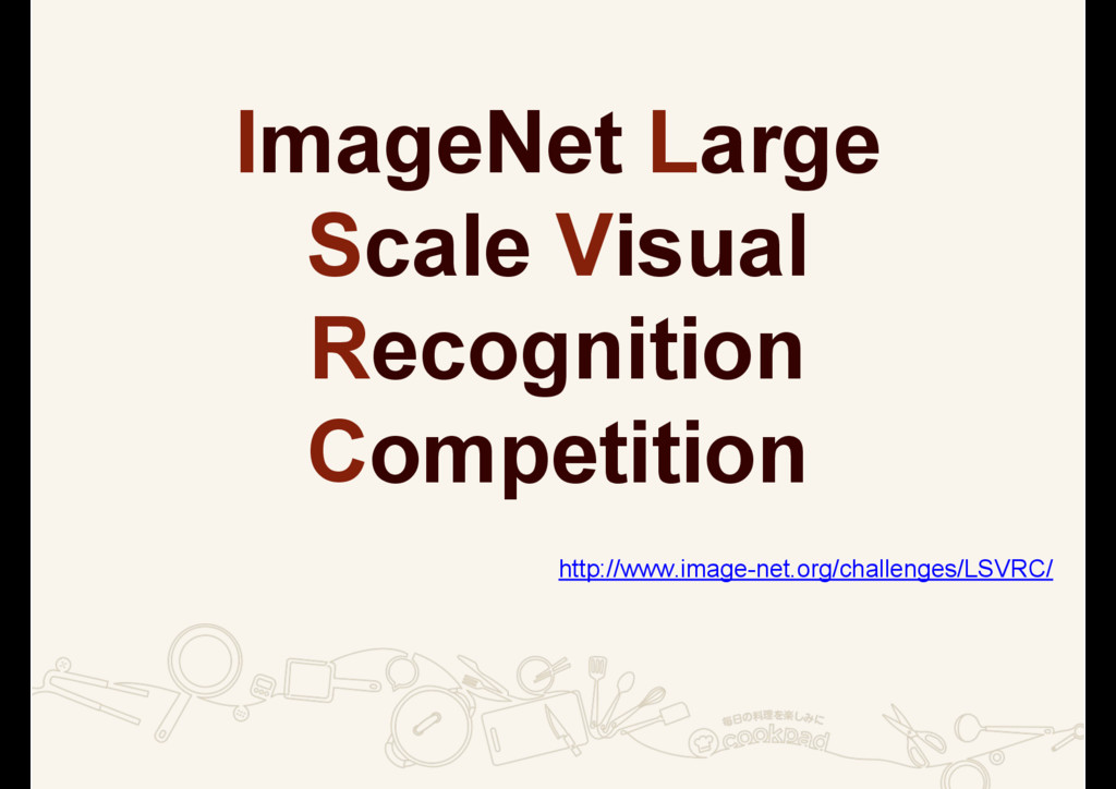 ImageNet Large Scale Visual Recognition Competi...