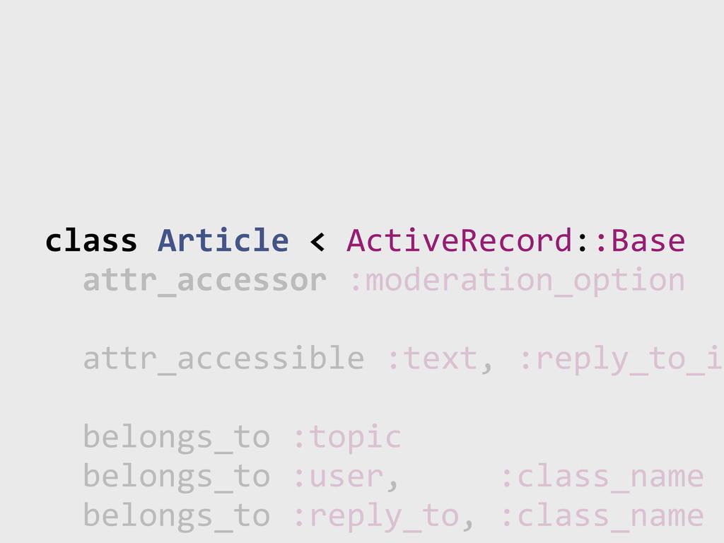 !!class!Article!<!ActiveRecord::Base !!!!attr_a...