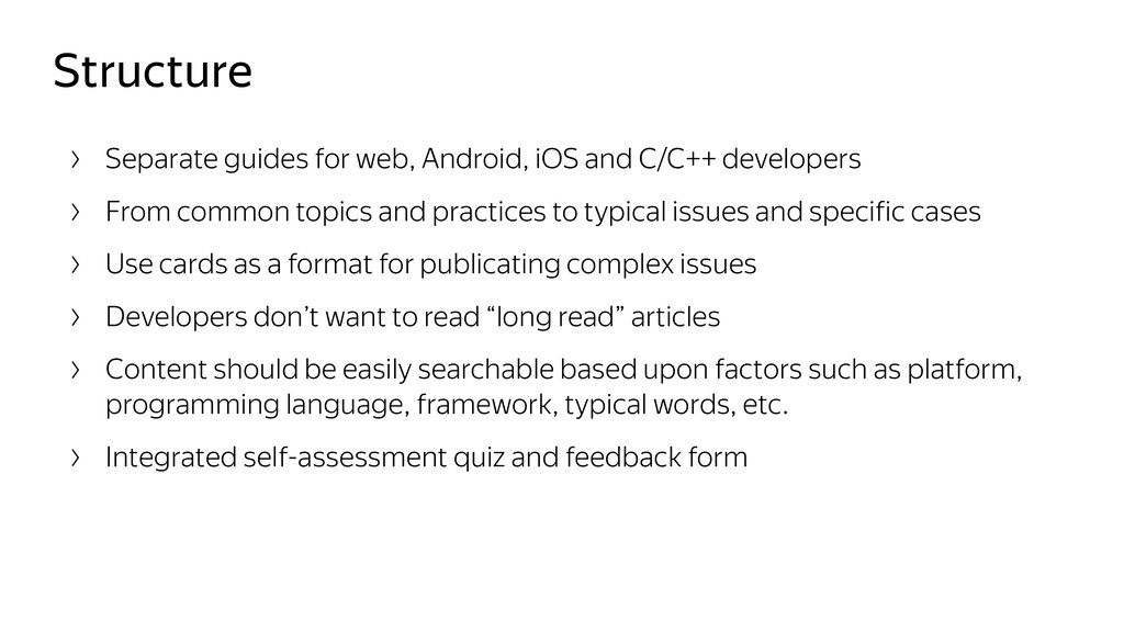 Structure Separate guides for web, Android, iOS...