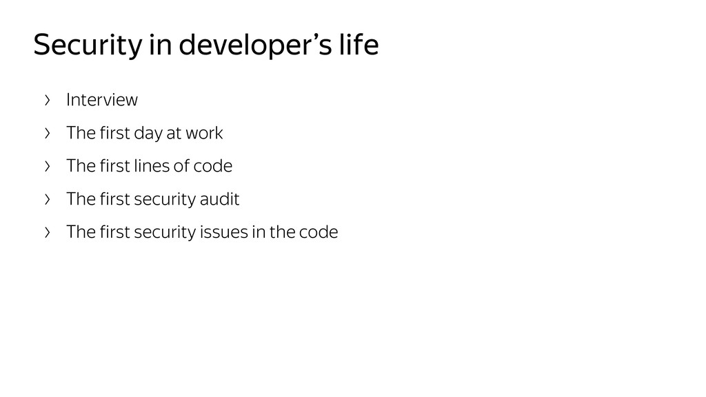 Security in developer's life Interview The firs...