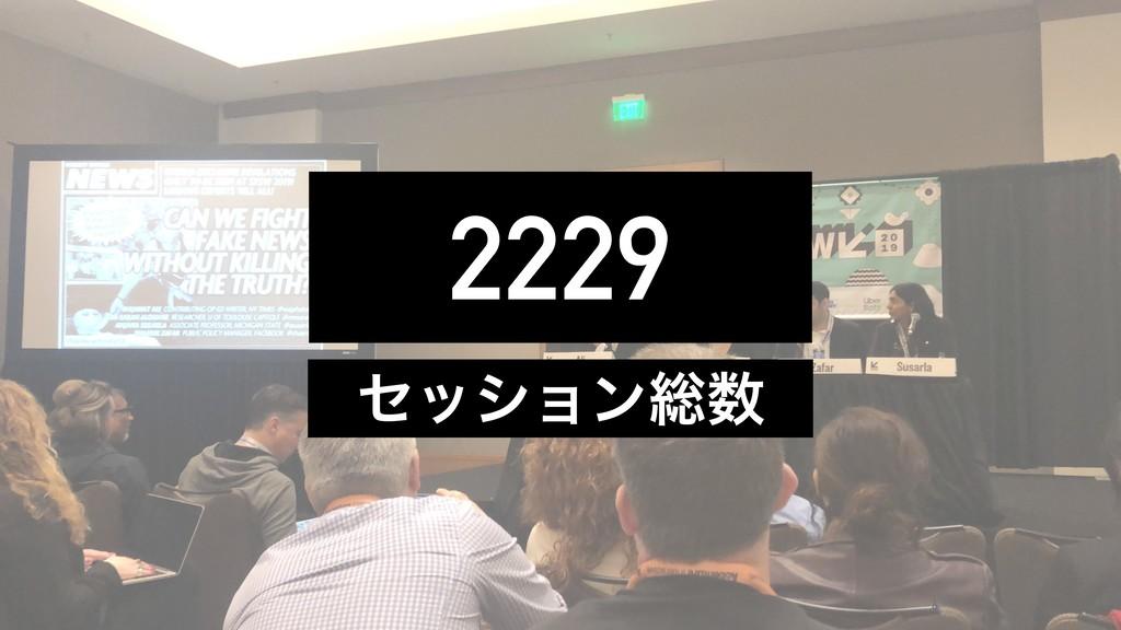 2229 ηογϣϯ૯ 6