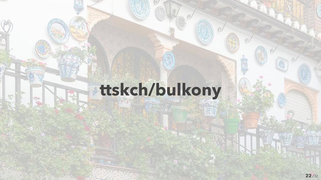 /32 22 ttskch/bulkony