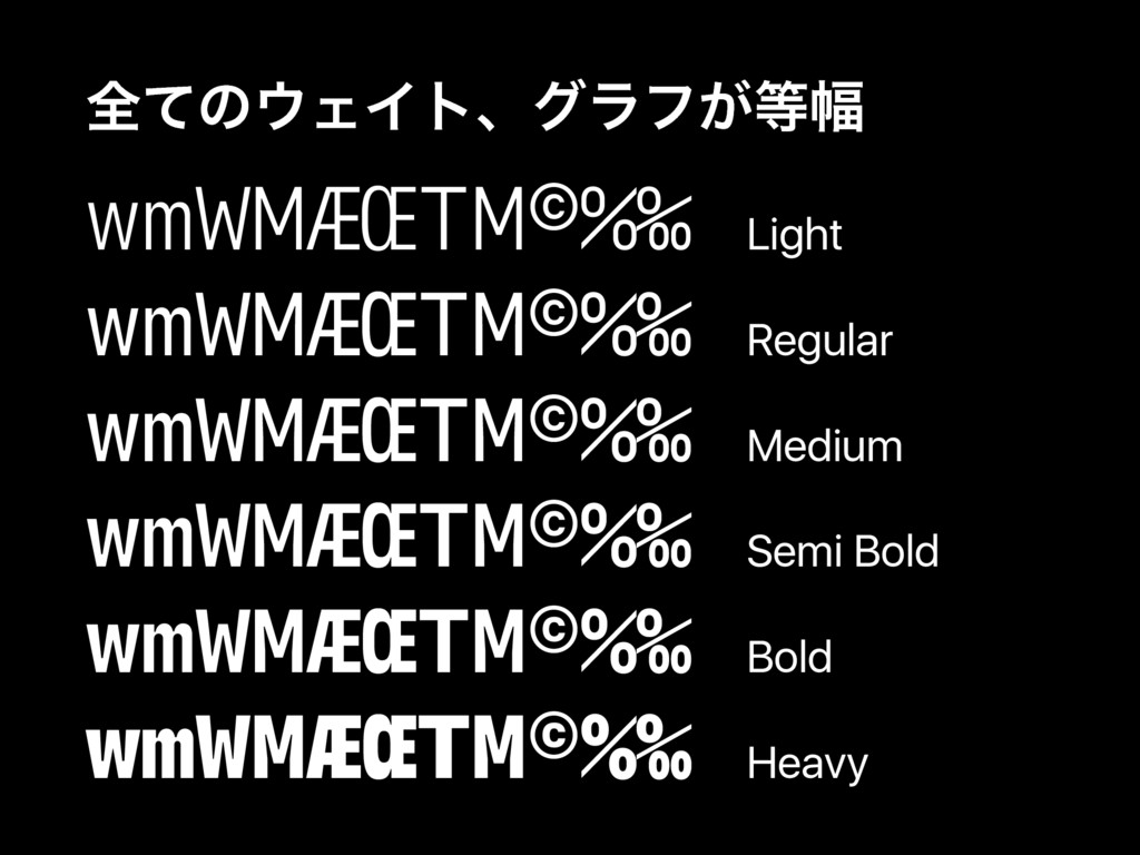 wmWMÆŒTM©%‰ Light wmWMÆŒTM©%‰ Regular wmWMÆŒTM©...