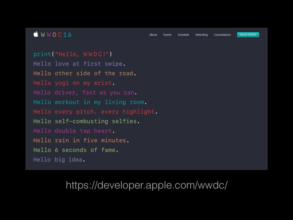 https://developer.apple.com/wwdc/