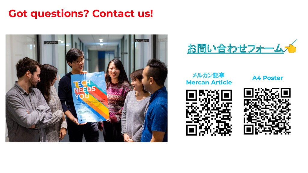 Got questions? Contact us! お問い合わせフォーム メルカン記事 Me...