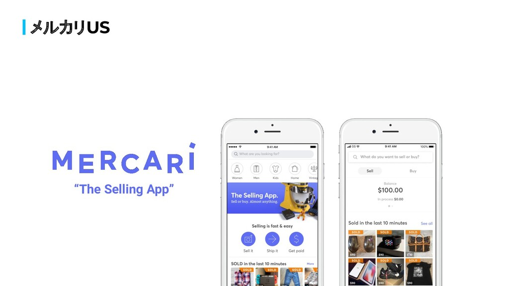 "メルカリUS ""The Selling App"""