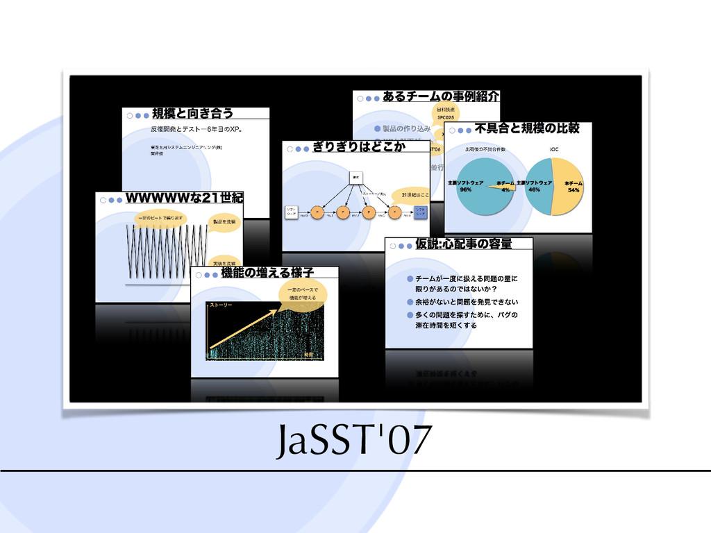 JaSST'07 JaSST'07