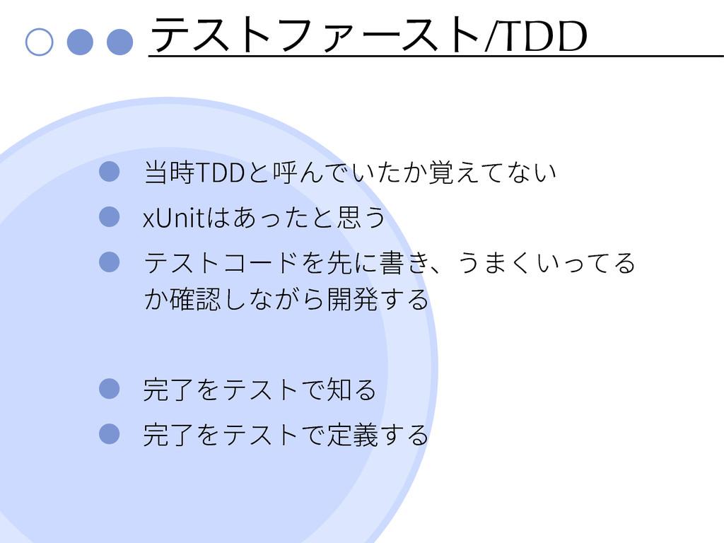 ςετϑΝʔετ/TDD 䔲儗5%%הㄎדְַ鋙ִגזְ Y6OJUכ֮ה䙼ֲ ذ...