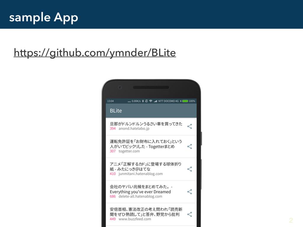 sample App https://github.com/ymnder/BLite 2