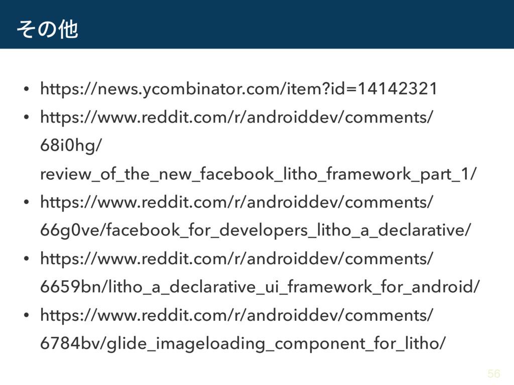 ͦͷଞ • https://news.ycombinator.com/item?id=1414...