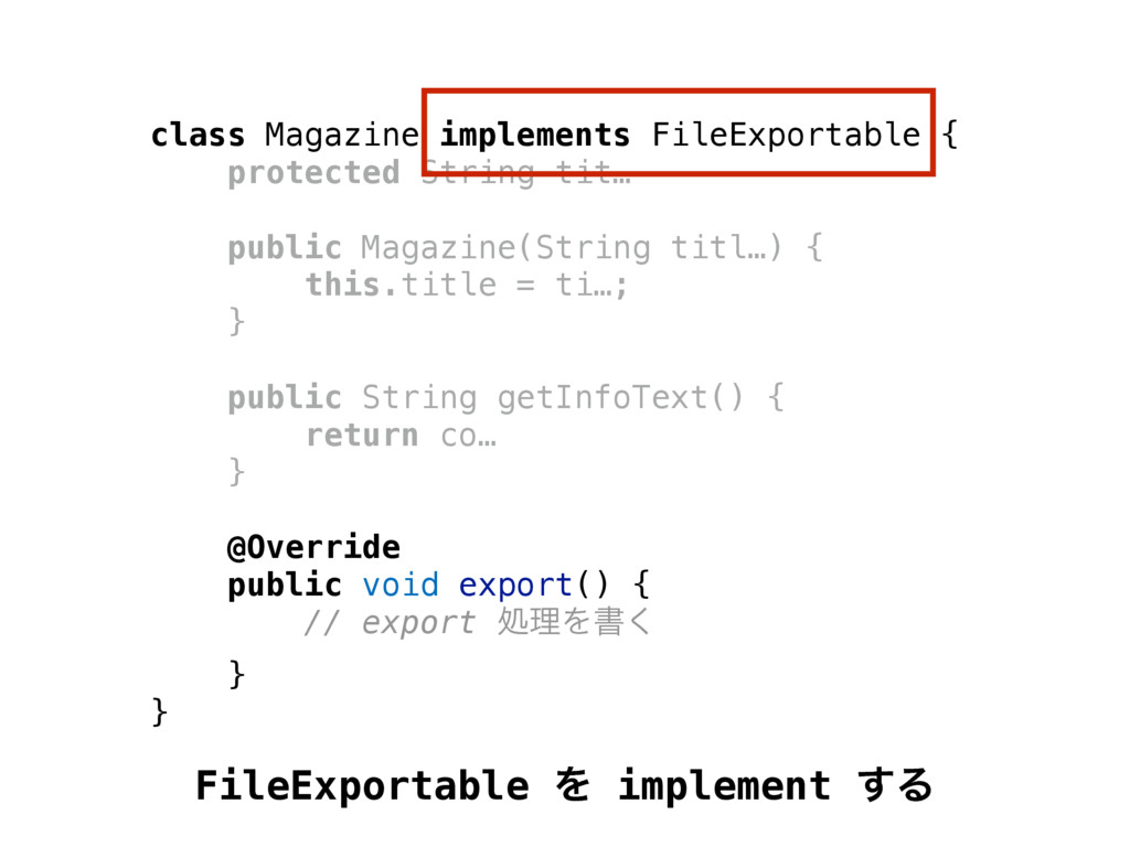 class Magazine implements FileExportable { prot...