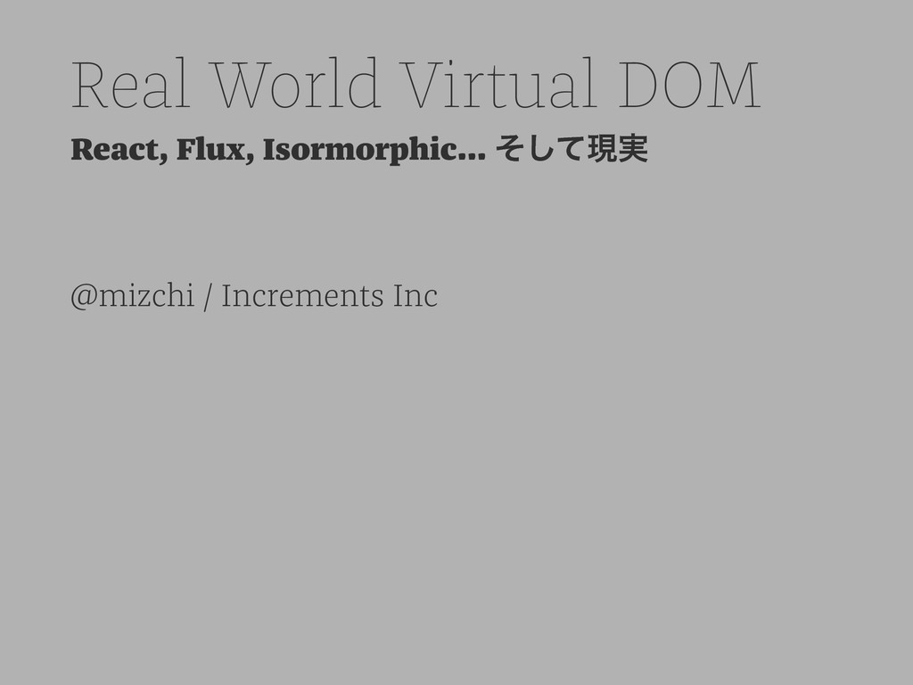 Real World Virtual DOM React, Flux, Isormorphic...