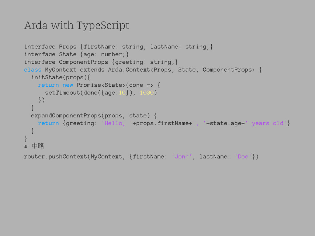 Arda with TypeScript interface Props {firstName...