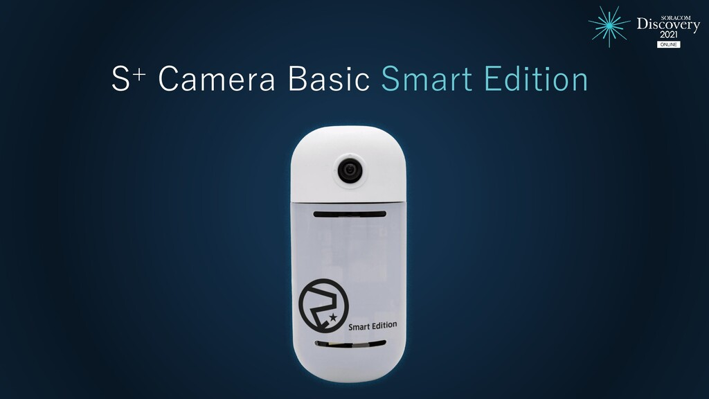 S+ Camera Basic Smart Edition