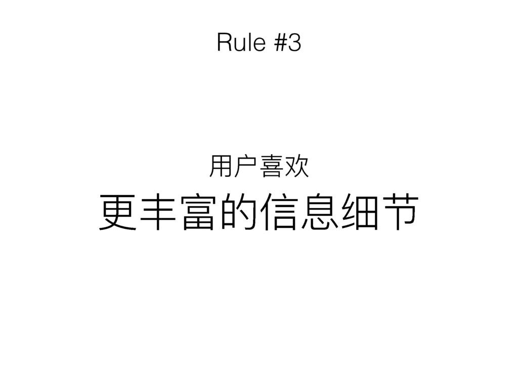 አಁࡅཻ ๅӿጱמ௳ᕡᜓ Rule #3