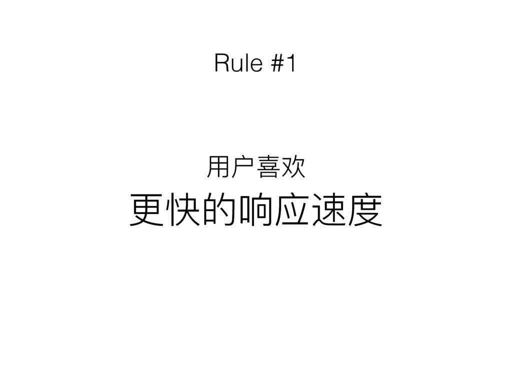 አಁࡅཻ ๅளጱߥଫ᭛ଶ Rule #1
