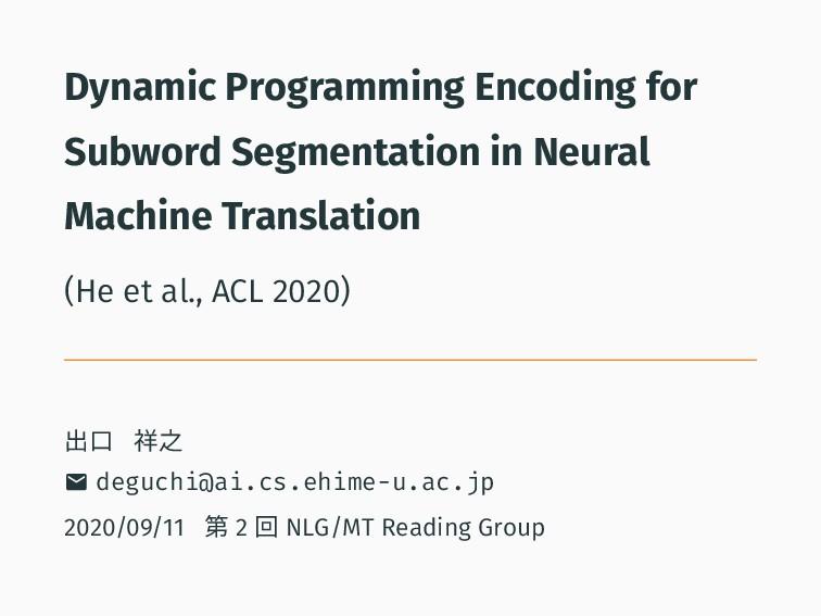 Dynamic Programming Encoding for Subword Segmen...