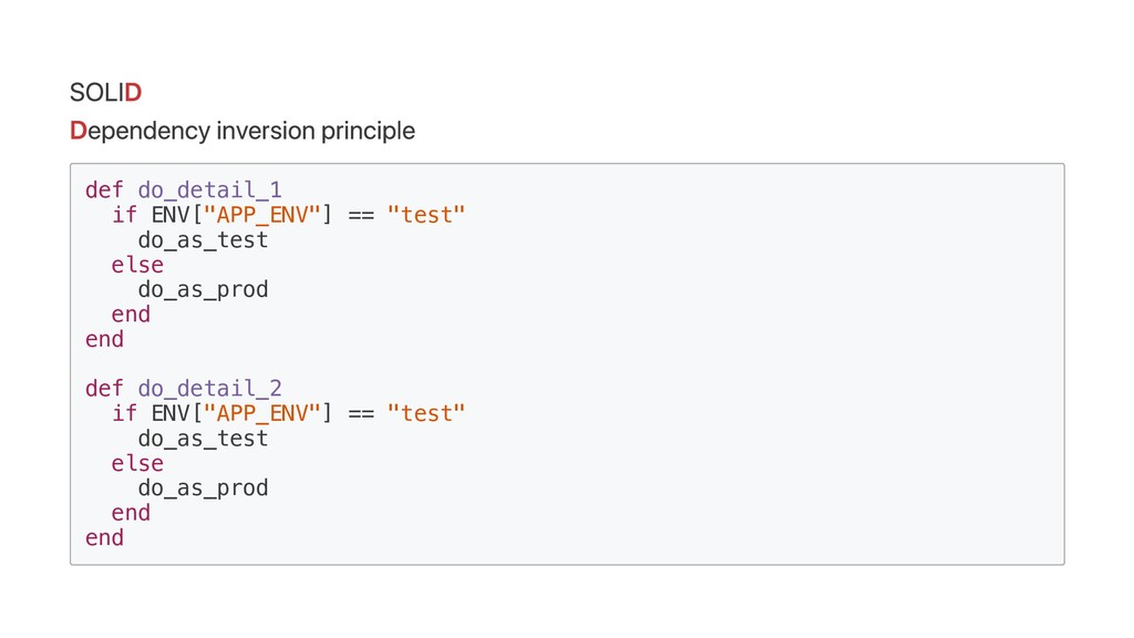 SOLID Dependency inversion principle def do_det...