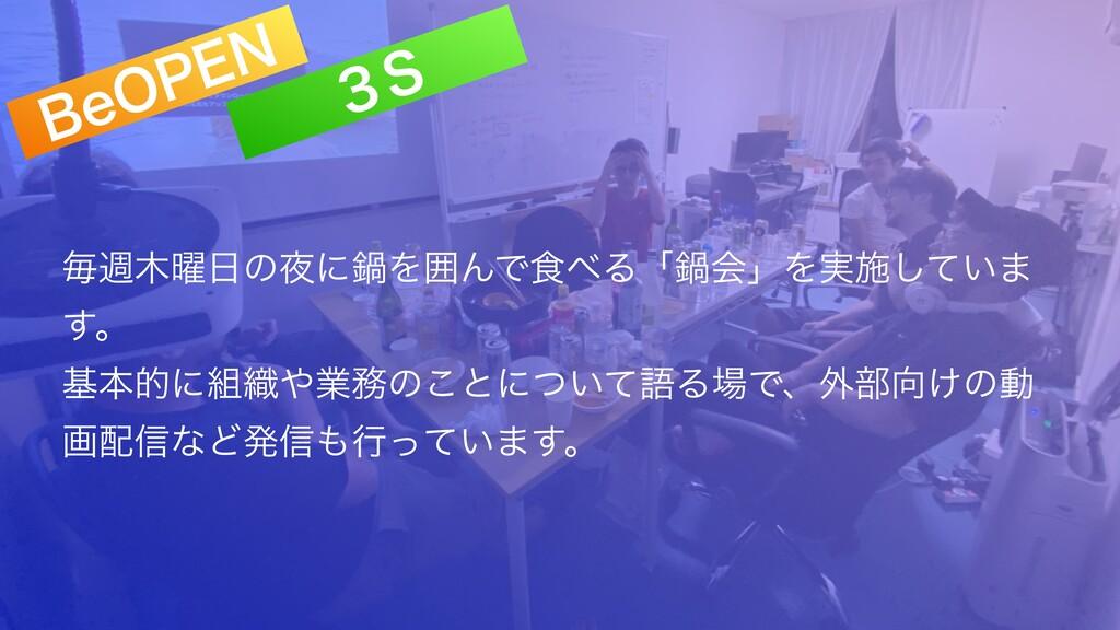 #F01&/ ̏4 ຖि༵ͷʹುΛғΜͰ৯ΔʮುձʯΛ࣮ࢪ͍ͯ͠· ͢ɻ جຊతʹ...