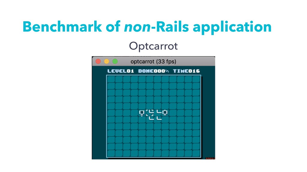 Benchmark of non-Rails application Optcarrot