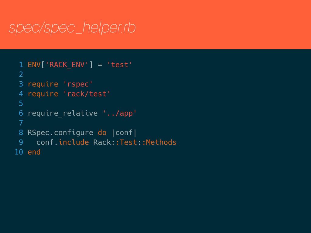spec/spec_helper.rb 1 ENV['RACK_ENV'] = 'test' ...