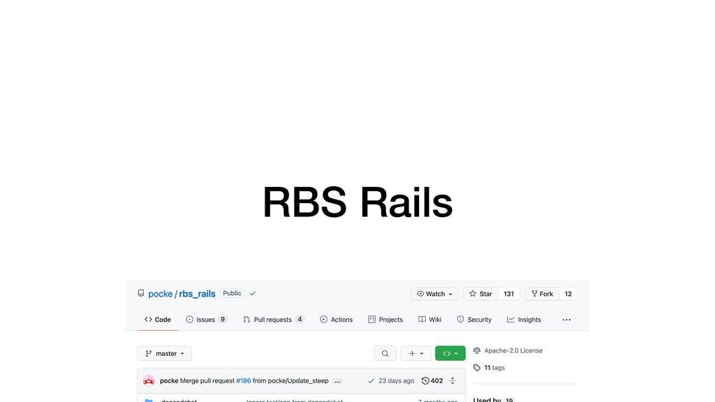 RBS Rails