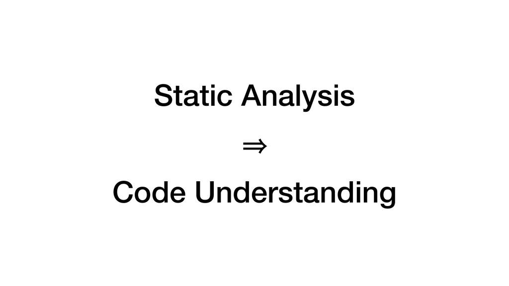 Static Analysis Code Understanding 㱺