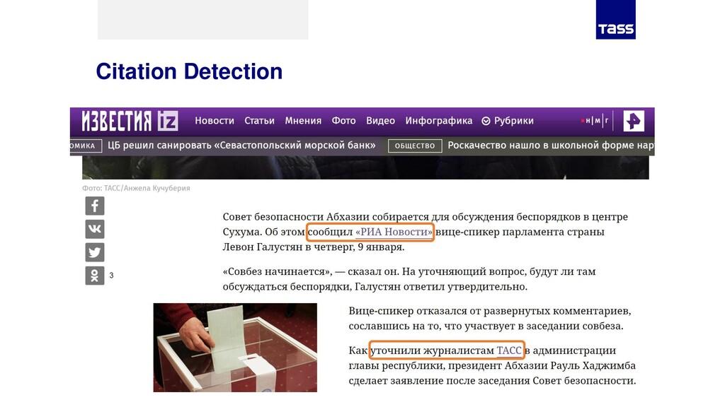 Citation Detection