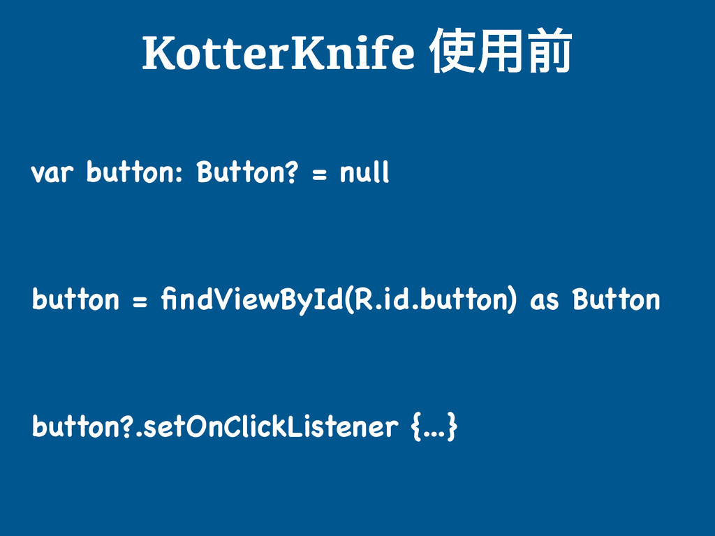 KotterKnife ༻લ var button: Button? = null  ! ...