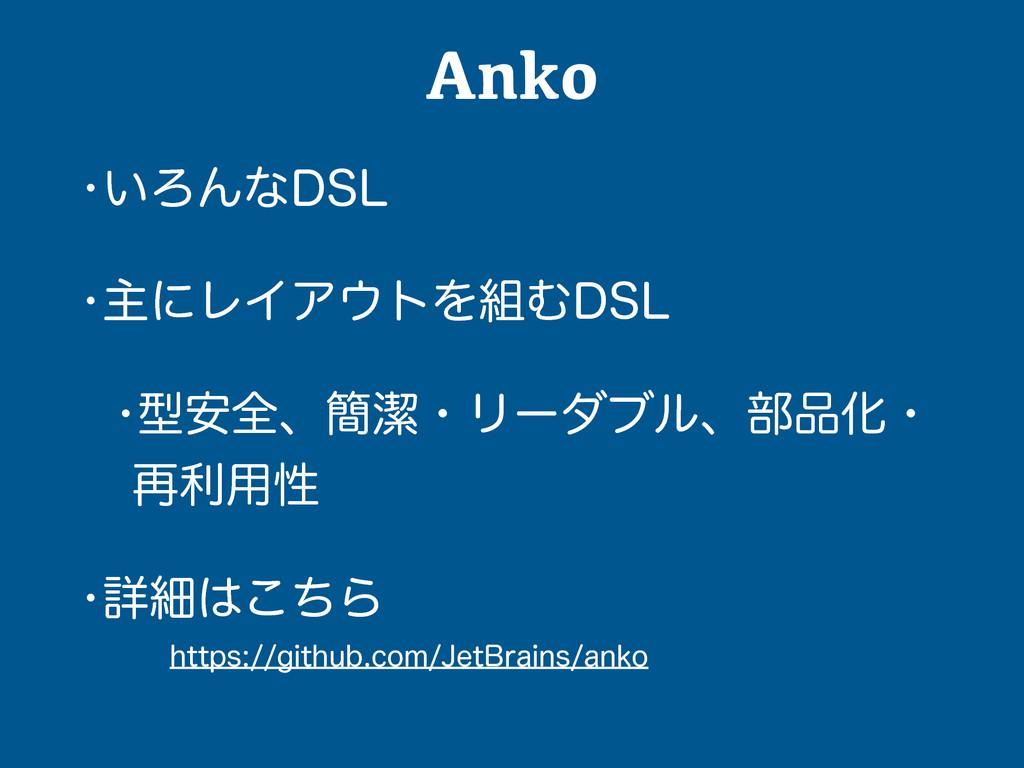 Anko w͍ΖΜͳ%4- wओʹϨΠΞτΛΉ%4- wܕ҆શɺ؆ܿɾϦʔμϒϧɺ෦...