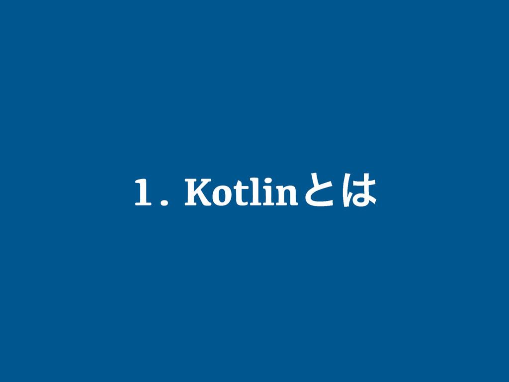 1. Kotlinͱ