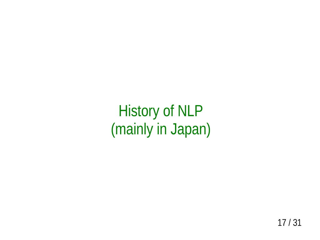 17 / 31 History of NLP (mainly in Japan)