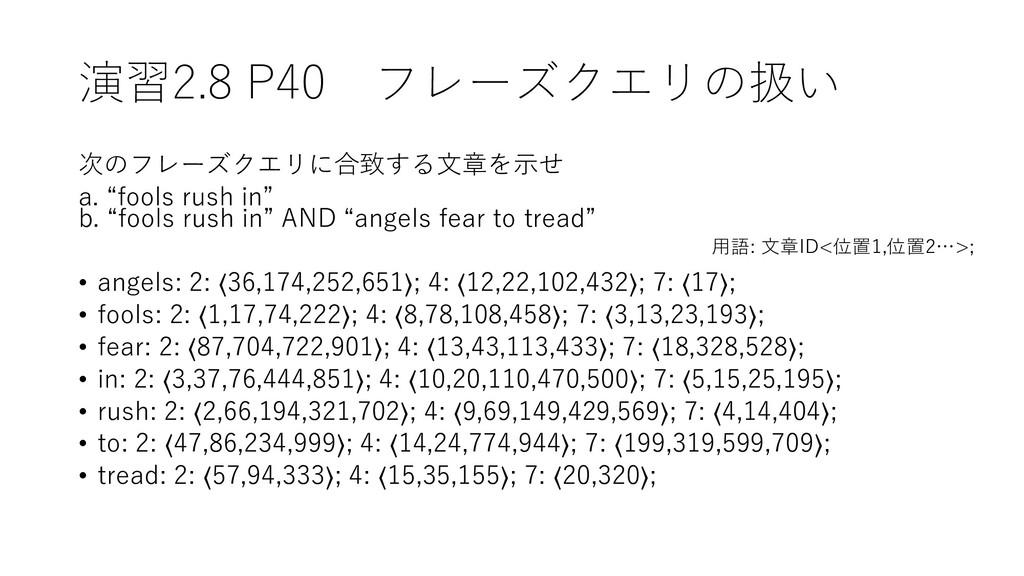 0 . I DN 3 7 ; >A 9 :< 4 7 ; >A 9 :< 20 3<86; 7...