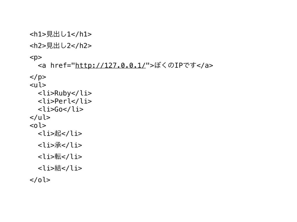 "<h1>ݟग़͠1</h1> <h2>ݟग़͠2</h2> <p> <a href=""http:/..."