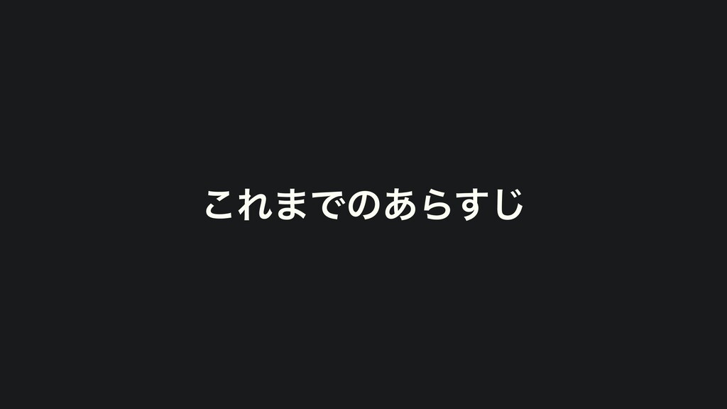 ͜Ε·Ͱͷ͋Β͢͡